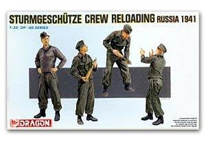 Sturmgescheutze Crew Reloading Russia 19  (Vista 1)