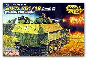 Flammpanzerwagen  Sd. Kfz. 251/16  Ausf.  (Vista 1)