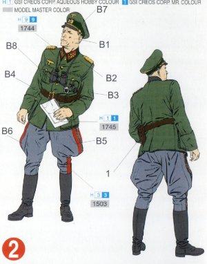 Grupo de mando Alemán  (Vista 3)