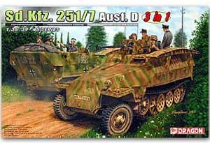 Sd. Kfz. 251/7 Ausf. D Pioneer panzerwag  (Vista 1)
