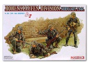 Hohenstaufen Division Normandy 1944   (Vista 1)
