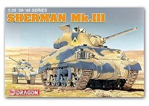 Sherman Mk.III  (Vista 1)