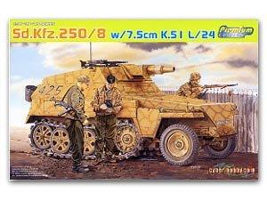 Semioruga blindado con caí±ón 75 mm L/2  (Vista 1)