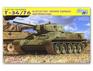 T-34/76 No.112 Factory Krasone Sormovo - Ref.: DRAG-6479