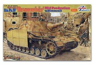 Sd,Kfz,166 Stu.Pz.IV `Brummbar`  (Vista 1)