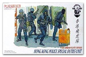 Hong Kong Police SDU  (Vista 1)
