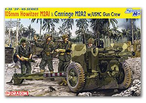 105mm Howitzer M2A1 & Carriage M2A2 w    (Vista 1)