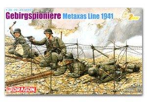 Gebirgspioniere, Metaxas Line 1941   (Vista 1)
