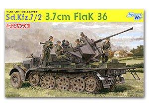 Sd.Kfz.7/2 3.7cm Flak36   (Vista 1)
