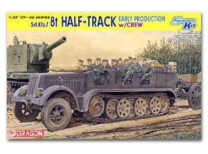 German Sd.Kfz.7 8t Half Truck Early Prod  (Vista 1)