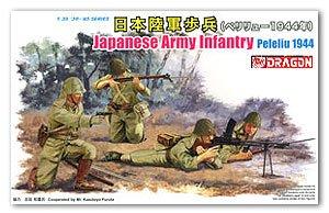 IJA Infantry Peleliu 1944  (Vista 1)