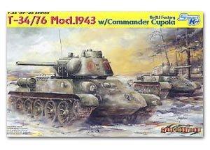 T-34/76 1943 'Cupola' 183 Factory  (Vista 1)