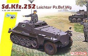 Sd.kFz.252 Leichter Pz.Bef.Wg  (Vista 1)