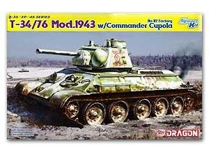 T-34/76 Mod.1943 w/Commander Cupola No.1  (Vista 1)