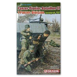 Panzer-Pionier-Bataillon 37, 1  (Vista 1)