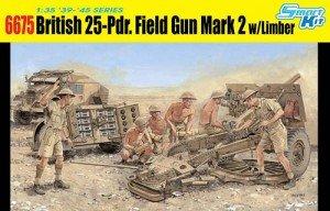 British 25-pdr. Field Gun Mark.II w/Limb  (Vista 1)