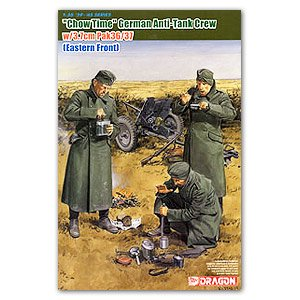 Chow Time German Anti-Tank Gun Crew w/3.  (Vista 1)