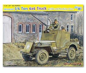 Armored 1/4 Ton 4x4 Truck w/.50-cal Mach  (Vista 1)