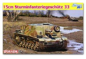 German 15cm Sturminfanteriegeschutz 33 B  (Vista 1)