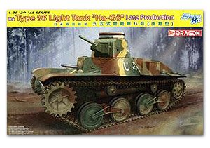 IJN Type95 Light Tank Ha-Go  (Vista 1)