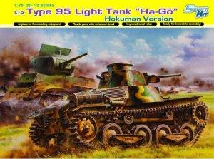 IJA Type 95   (Vista 1)