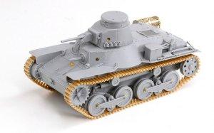 IJA Type 95   (Vista 2)