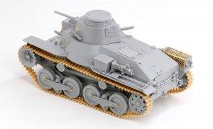 IJA Type 95   (Vista 3)