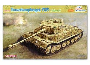 Sd.Kfz.181 Panzerkampfwagen VI(P) w/Zimm  (Vista 1)