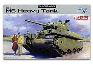 M6 Heavy Tank  (Vista 1)