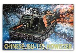 Chinese JSU-152 Howitzer - Ref.: DRAG-6803