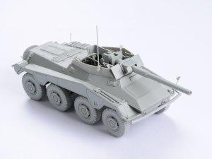 Sd.Kfz.234/4 mit 7.5cm L/48  (Vista 3)