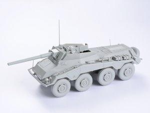 Sd.Kfz.234/4 mit 7.5cm L/48  (Vista 4)
