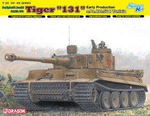 Tiger I   (Vista 1)
