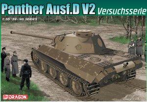 Panther Ausf.D V2 Versuchsserie  (Vista 1)
