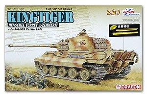 King Tiger Henschel Turret w/Zimmerit  (Vista 1)