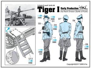 Tiger I Early Production  (Vista 2)