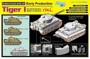 Tiger I Early Production  (Vista 3)