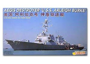 Aegis Destroyer U.S.S. Arleigh Burke   (Vista 1)