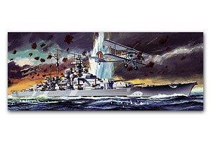 Sink the Bismarck  (Vista 1)