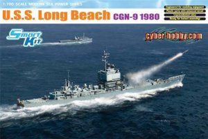 USS Long Beach CGN-9 1980  (Vista 1)