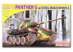 Panther G Steel Wheel  (Vista 1)