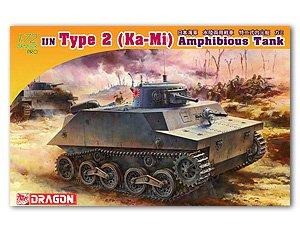 IJN Type 2   (Vista 1)