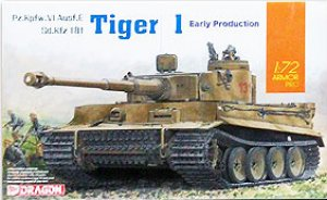 Tiger I Early Production  (Vista 1)