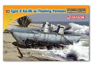 IJN Type 2 Ka-Mi w/Floating Pontoon Amph  (Vista 1)
