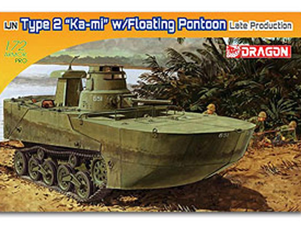 "IJA Type2 ""Ka-mi"" w/Floating Potton Late  (Vista 1)"