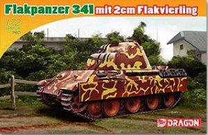 Flakpanzer 341 mit 2cm Flakvierling  (Vista 1)