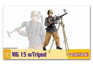 MG15 w/Tripot   (Vista 1)