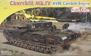Churchill Mk.IV AVRE  (Vista 1)