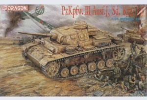 PzKpfw.III Ausf.J, Sd.Kfz. 141 - Ref.: DRAG-9011