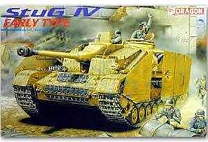 StuG IV Early type - Ref.: DRAG-9038